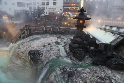 雨の草津温泉湯畑を巡る