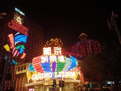 2017年11月 香港マカオの旅 その2 ホテル編