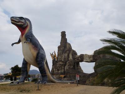カブトガニ博物館はカブトガニと恐竜に会えるよ