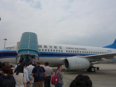 無料航空券でベトナムハノイへ(4)