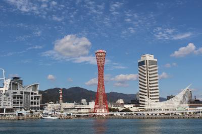 神戸写真旅