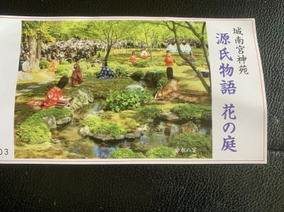 すばらしい城南宮さんの梅と鯉たち!Plum blossoms in a wonderful (Zhonan-gu) garden!