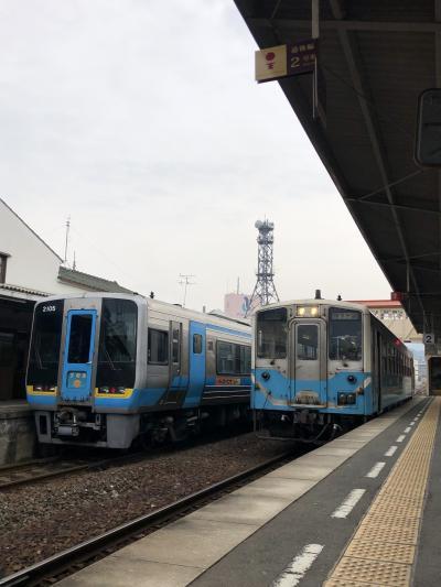 【乗り鉄】滋賀発、伊予大洲行。往復1,200km日帰り旅。~松山広島割引きっぷ➕シャトルきっぷ利用~