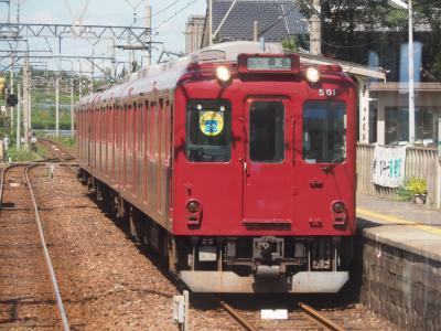 養老鉄道乗り鉄旅