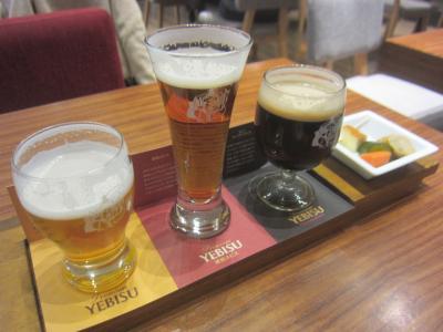 再開発の街 渋谷・代官山・恵比寿をぶらぶらして、最後は昼間からビールです!