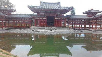 京都旅・その4