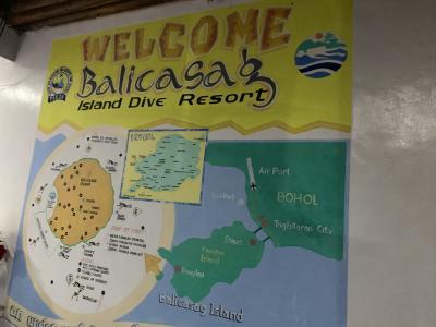 バリカサグ島に泊まってみた!