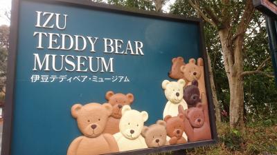 伊東観光①~静岡県伊東市のメジャースポットを巡る~
