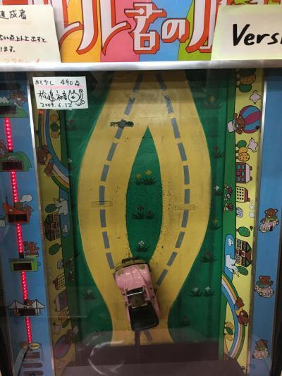 昔懐かしのゲームを遊びに板橋区の駄菓子屋ゲーム博物館へ、さらに足を伸ばして板橋の仲宿と新選組組長の近藤勇の墓所に