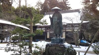 福知山・舞鶴御朱印旅