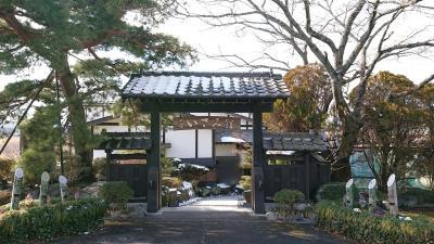 馬頭温泉に行きました。「なかがわ水遊園と日本酒「姿」爆買いの旅」(2019.02・御宿いさみ館)  part2