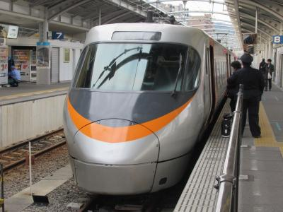 乗り物ばっかり四国旅(3)特急いしづち号の旅(前)香川県編・高松~箕浦