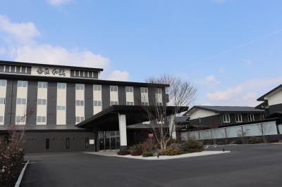 2019.2 グランヴィリオホテル奈良 和蔵   --プチ旅行--