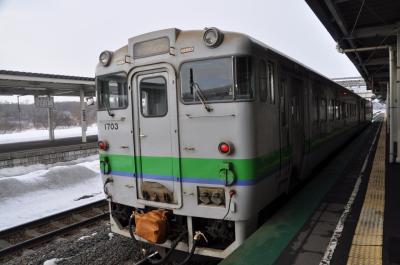 2019年3月北海道鉄道旅行2(石勝線夕張支線へ前篇)