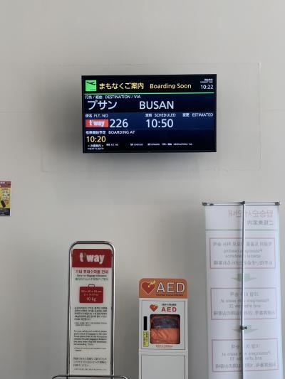 釜山まで片道3500円!