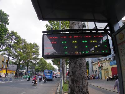 路線バスに乗ってホーチミン散歩(4) 3日目 路線バスで行って帰って来るだけ編