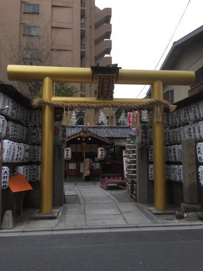 京都☆母娘旅行☆1日目☆御金神社・晴明神社