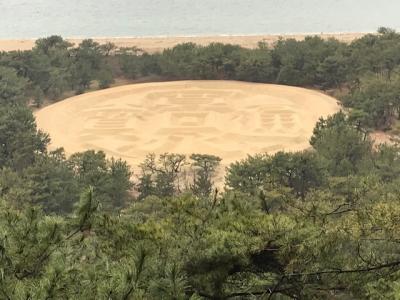 観音寺の銭形砂絵と丸亀城