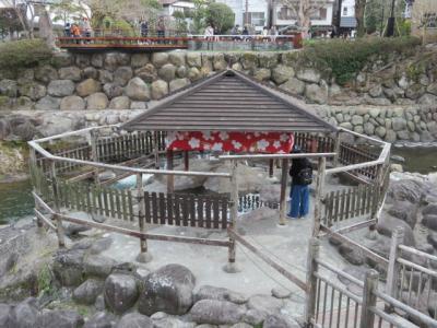 伊豆の修善寺・長岡周辺を観光
