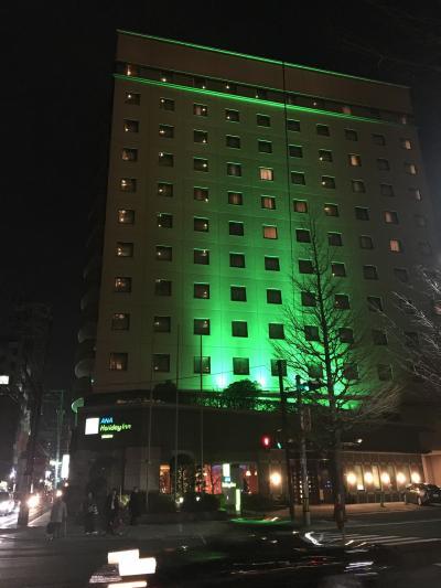 仙台出張時、SFCを使ってIHGのホテルに泊まってみた