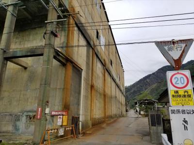 東武ワールドスクウェアと鬼怒川温泉と足尾銅山に行った(2日目)