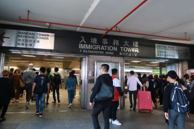 香港★灣仔にビザの更新に行ってきた ~入境事務大樓~