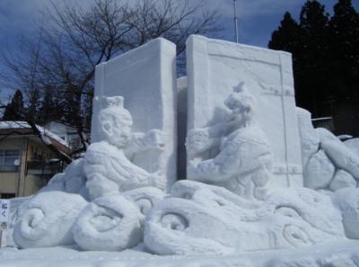 日帰り☆十日町雪まつり