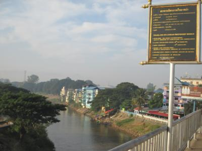 タイ・ミャンマーの旅(8)            タイからミャンマーへ。