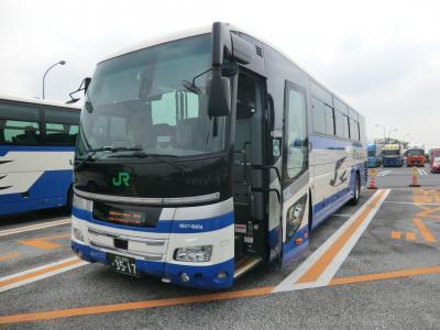月例登山報告「会津磐梯山」・その1.えっ?青春18きっぷ使えない!高速バスで会津へ。