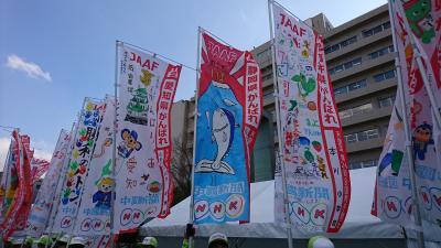 全国男子駅伝に興奮 13府県ふっこう周遊割④は広島