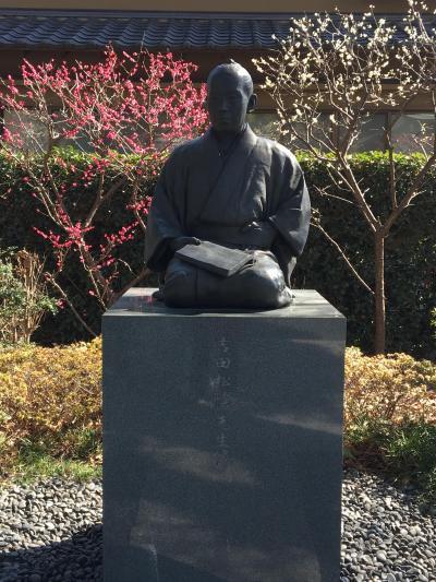 松陰神社と生麦へ。