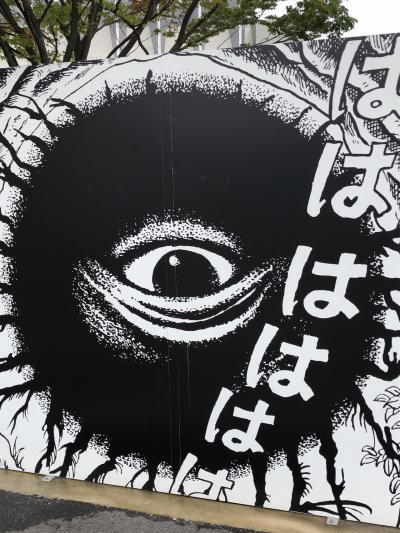 【乗り鉄】鬼太郎列車と若桜鉄道に乗る鳥取ローカル線旅~通学専用水戸岡車両発見~