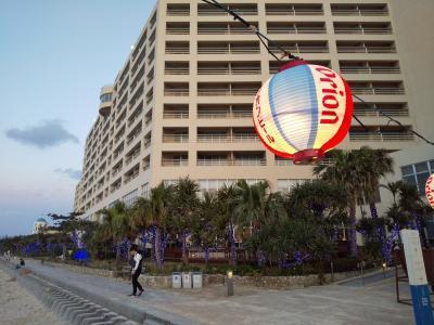 格安沖縄ツアー リザンシーパークホテル谷茶ベイ編