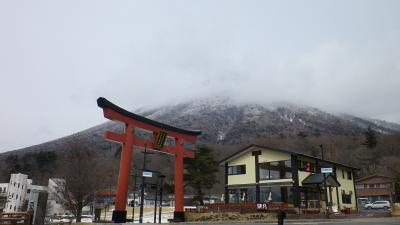 ふだん着の休日 やっぱり奥日光は雪が似合っているね 3
