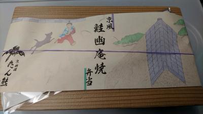 宮城から東京に戻りその足で、名古屋へ 駅弁にしました