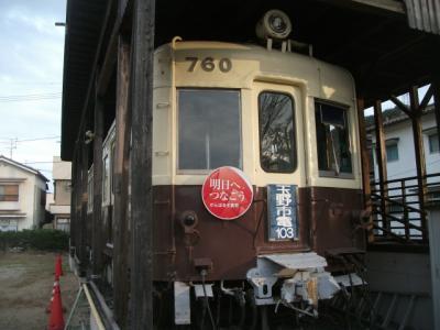琴電の「レトロ電車」が保存してありました