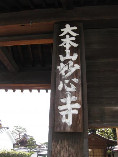 冬の京都旅~2日目~