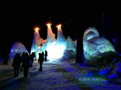 2019 爺とお嬢の北海道 流氷フェス