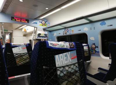 仁川空港近くのホテルからAREX直通列車でソウル往復