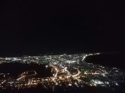 冬の終わりの函館ひとり旅 1日目