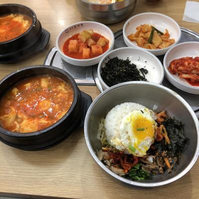 한국 좋아해요 ~♡