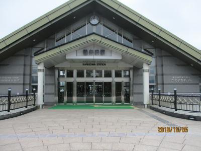 日帰りで軽井沢へ