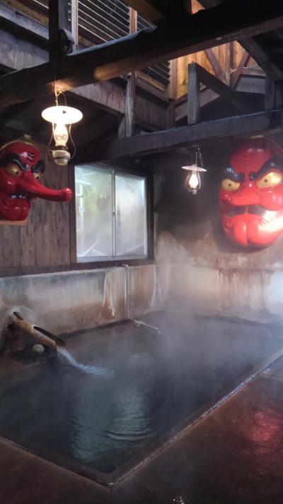 奥那須 北温泉で温泉三昧。
