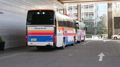 「高速バス」 シーバレー号に乗ってみる