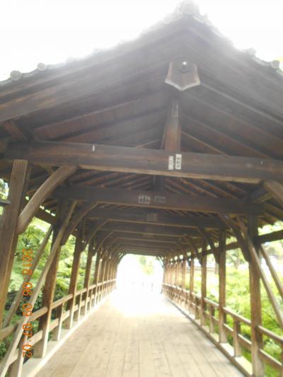京都を満喫4日間の旅