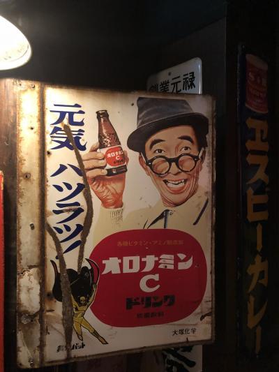 2019年 1月 息子と日本へ里帰りの旅 総集編 JAL搭乗記や、食べたものなど、、、