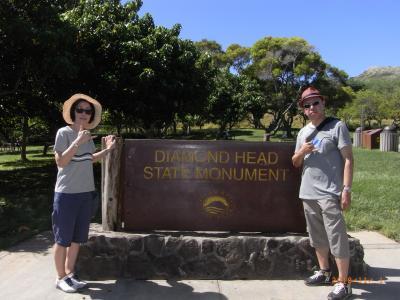 ハワイ4日目はダイヤモンドヘッド登るよ♪