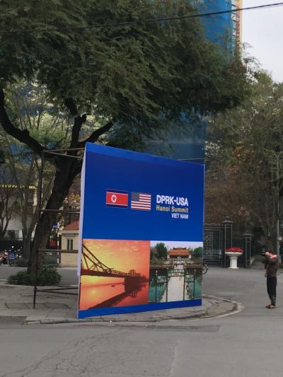2019台湾経由ベトナム旅その2