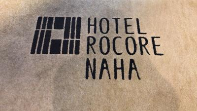 弾丸沖縄 (ホテル編:ホテル ロコアナハ)