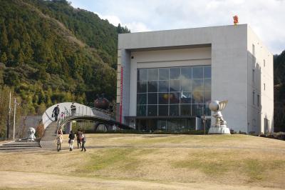 2019年初旅行は岡山・高知・香川2泊3日の旅 2日目